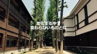 京都大学交響楽団100年史予約受付中
