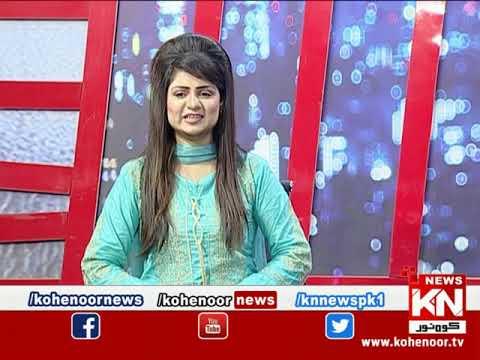 Kohenoor@9 23 May 2020 | Kohenoor News Pakistan