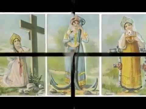 Молитва за здравие ксении блаженной