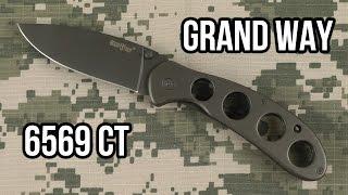 Grand Way 6569 CT - відео 1
