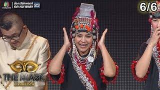 THE MASK LINE THAI | Champ Vs Champ | EP.17 | 14 ก.พ. 62 [6/6]