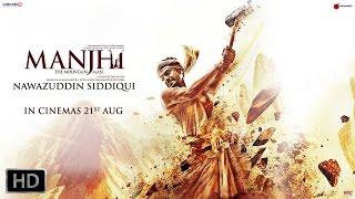 Jab Tak Todenge Nahi Tab Tak Chodenge Nahi - Dialogue Promo - Manjhi -The Mountain Man