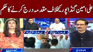 Ali Amin Gandapur in Hot Water Over Cash Donation During AJK Campaign  Kal Tak   Express News   IA2H