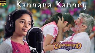 Praniti | Kannaana Kanney | Viswasam | Ajith Kumar | D.Imman | Sid Sriram