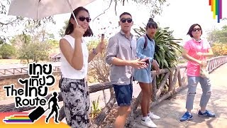 รวมมุกเด็ดเทยเที่ยวไทย   มันเกือบจะดีแล้วอีผี!