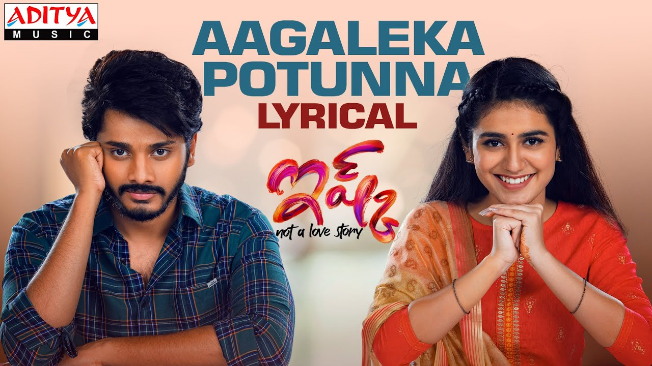 Aagalekapotunna Lyrical From Ishq