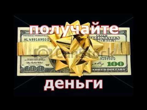 Бинарные опционы счет от 100 руб