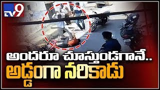 Two persons fight over land issue in Jagtial