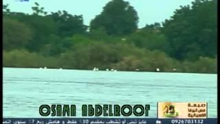 محمود عبدالعزيـز ـ العيون السوداء تحميل MP3