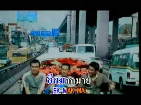 LABANOON - Kon dee thee chan rak