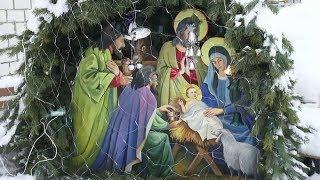 Рождество Христово в столице российской глубинки.