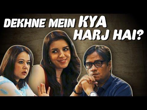 देखने में क्या हर्ज़ है   Dekhne Mein Kya Harj Hai ft. Ayesha Raza Brijendra Kala   The Short Cuts
