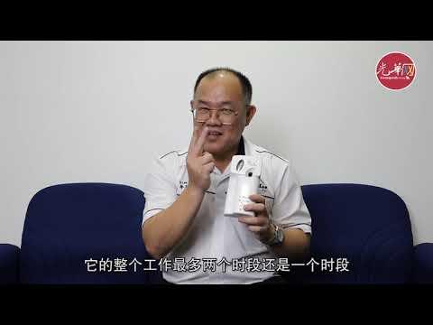 光华日报专访蚊子博士- 什么是iMos®智能灭蚊系统?
