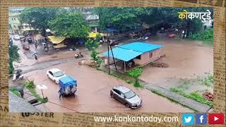 मुसळधार पावसामुळे रत्नागिरी शहरातील रस्त्याचा झाला तलाव.  LiKE | SUBSCRIBE | SHARE