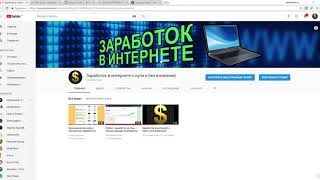 КРУТОЙ ПРОЕКТ E-ENERGY ПЛАТИТ!!!! 67,5% ЗА 31 ДЕНЬ
