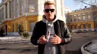 Новости Профсоюза студентов СГМУ - Выпуск 2
