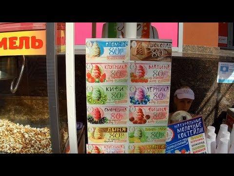 Покупаем вкусный мед на Ярмарке | Отдых в Геленджике 11 ый день
