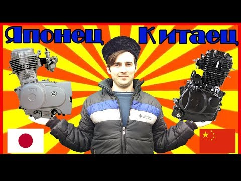 Лютые Китайские Мотоциклы | Или Жалкая Пародия на Японцев?!