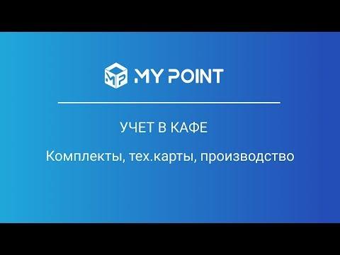 Видеообзор MyPoint