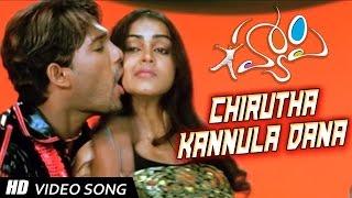 Ossa Re Song Lyrics from Happy - Allu Arjun