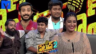 Patas 2 - Pataas Latest Promo - 24th May 2019 - Anchor Ravi, Bhanu Sree - Mallemalatv