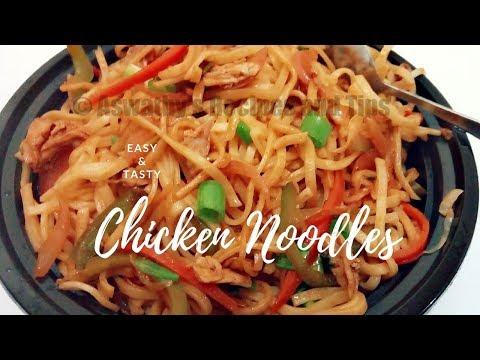 Restaurant Style Chicken Noodles |റെഡിമേഡ് മസാല ചേർക്കാതെ എളുപ്പത്തിൽ ഹോട്ടൽ സ്റ്റൈൽ ചിക്കൻ നൂഡിൽസ്
