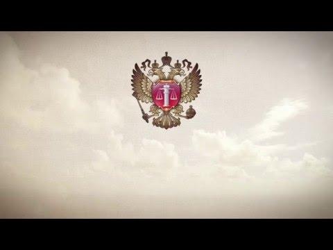 Верховный Суд РФ о банкротстве физических лиц