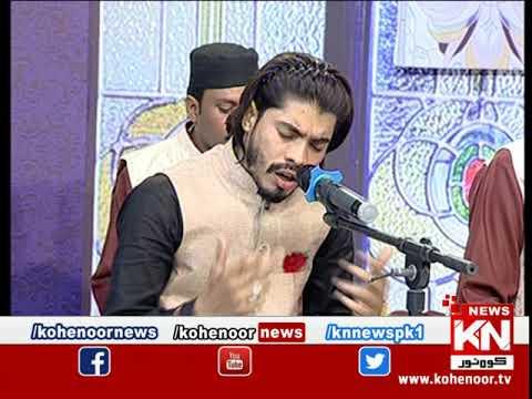 Ramadan Sultan Sehar Transmission 07 May 2021 | Kohenoor News Pakistan