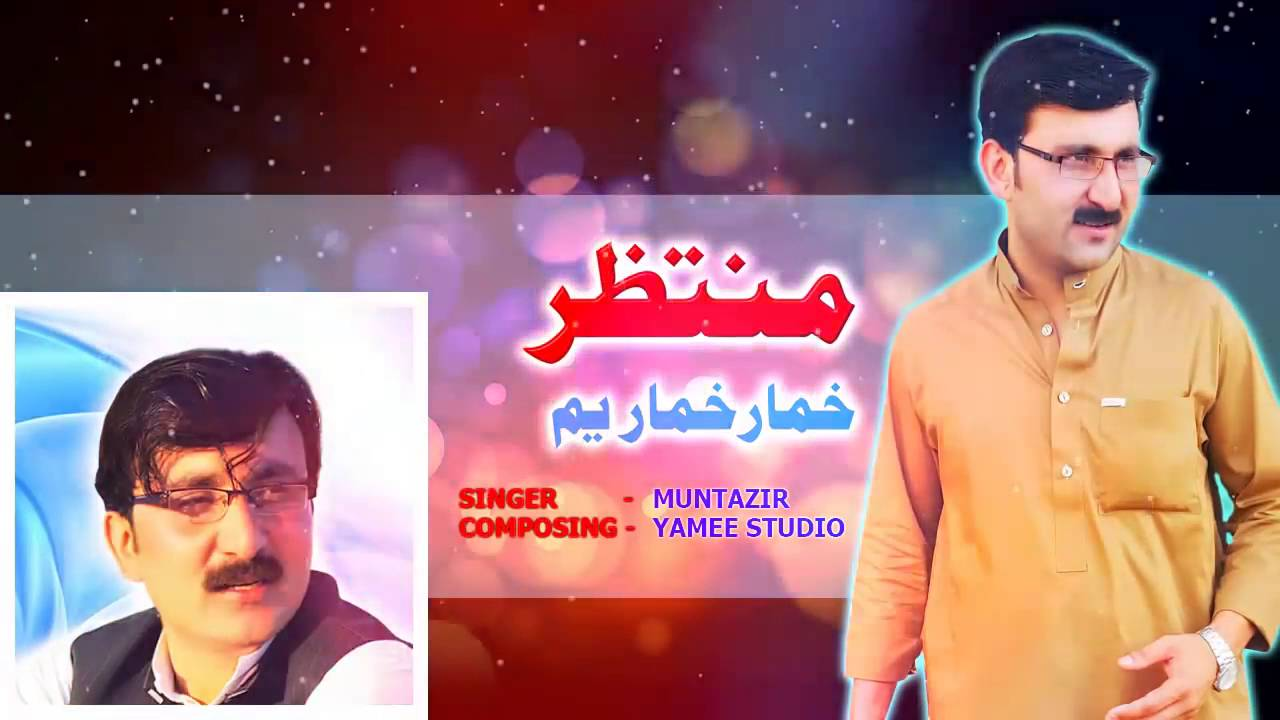 Pashto New Songs 2017 Khumar Khumar Yam - Muntazir new Song 2017