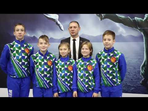 Чемпионат и Первенство России по традиционному ушу 2020