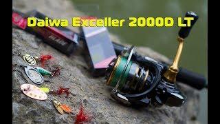 Daiwa exceler 17 lt 2000d