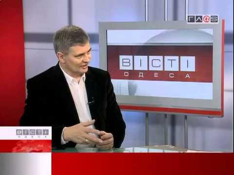 В преддверии Vira Ukraine 2013