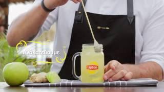 Green Fizzy Apple Cocktail With Lipton Ice Tea By Manolis Lykiardopoulos   #Refreshyourmood