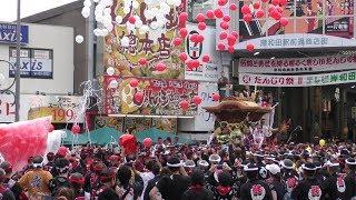 平成最後 平成30年岸和田だんじり祭り&春木だんじり祭り 宵宮