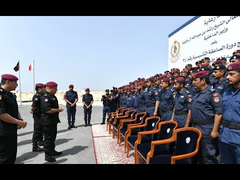 Chief Of Public Security attends 34th Joint Commandos graduation ceremony  29/4/2019