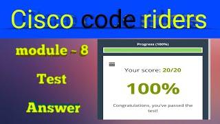 cisco code riders module 8 test answer | 100% || Advance programming C || CLA | CLP || @rock teach