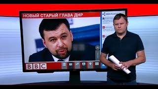 Быстрый переворот: ДНР освободили от команды Захарченко