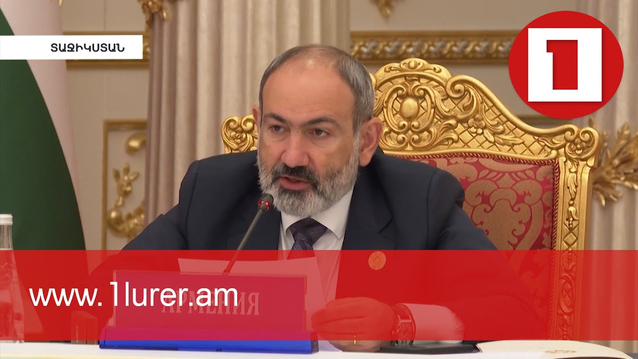 ՀՀ-ն ստանձնեց ՀԱՊԿ նախագահությունը. խորհրդի հաջորդ նիստը կանցկացվի Երևանում՝ 2022-ին
