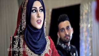 Sham Idrees & Froggy | Jaane Jaan (Song)