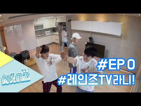 레인즈 (RAINZ) TV episode 0