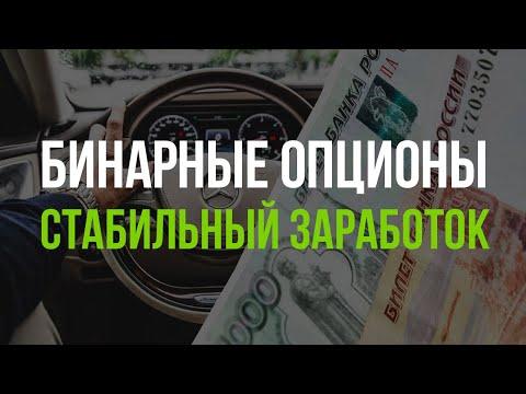 Заработок на разнице курсов криптовалюты