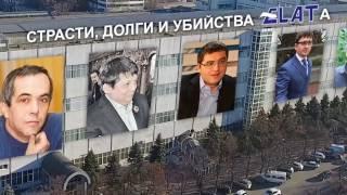 Преступления Elat'a: сомнительные сделки, рейдерский захват и убийства
