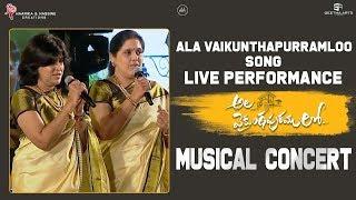 #AlaVaikunthapurramuloo Song Live Performace By Priya Sisters, Sri Krishna @ #AVPLMusicalConcert