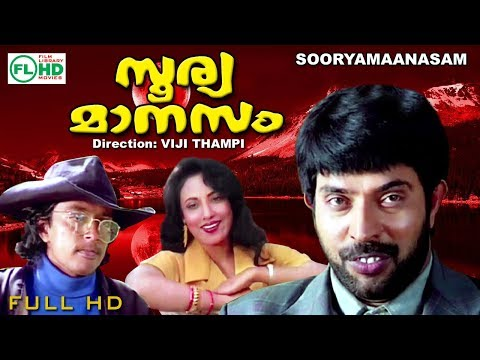 Blockbuster Movie |  Sooryamanasam | Mammootty | Raghuvaran | Siddique others