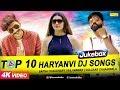 Top 10 Haryanvi Dj Song 2018 | Gulzaar Chhaniwala | Sapna Chaudhary | Latest Haryanvi Songs video download