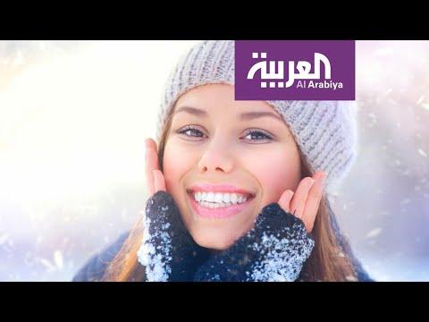 العرب اليوم - شاهد: نصائح طبية للحفاظ على البشرة في فصل الشتاء