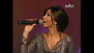 تحميل اغاني مجانا Sherine - wallah ba7ebak / شيرين - والله بحبك