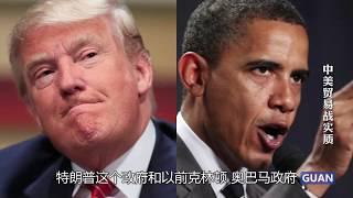 """1000亿美元逆差?美国真正的目标是""""中国制造2025"""""""
