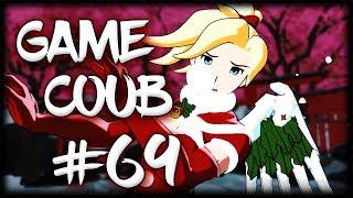 Game Coub #69 | Преследование в Обливион | Заниженный ведьмак | Новая картина VRchat