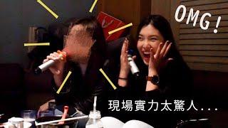 居然請到這位歌手來跟我們唱歌!! 最強生日驚喜壽星哭翻啦~